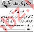 MBBS Doctor Jobs 2018 in Lahore