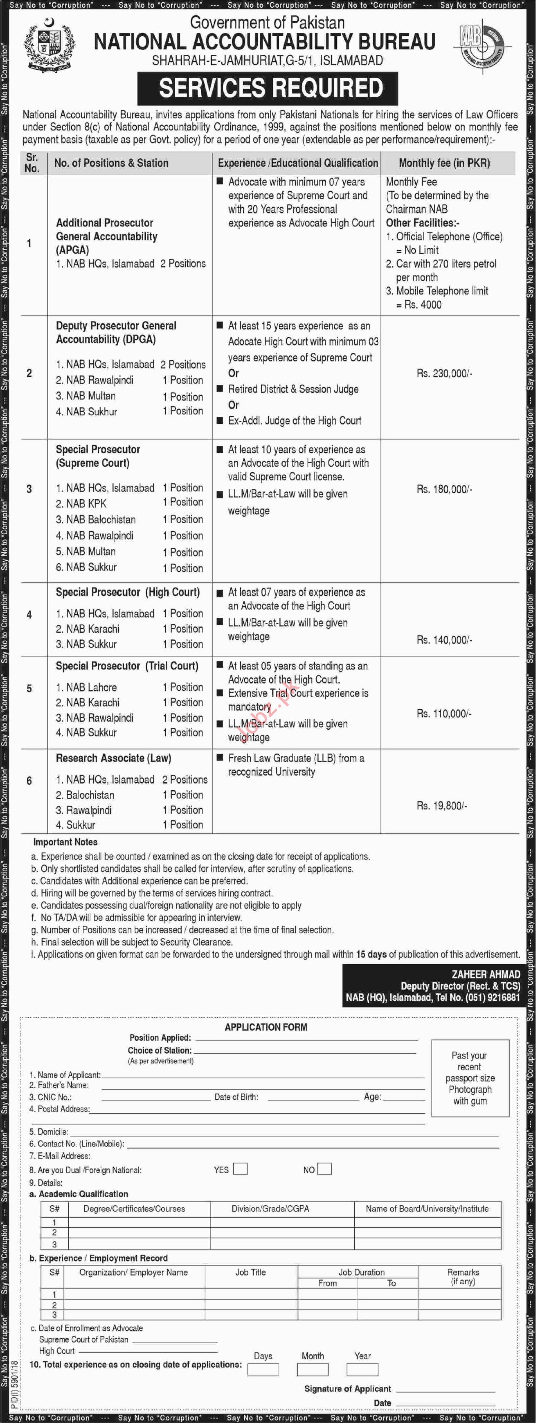 NAB National Accountability Bureau Islamabad Jobs 2018
