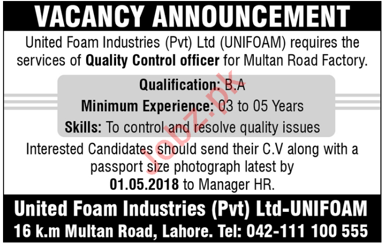 United Foam Industries Lahore Jobs Quality Control Officer