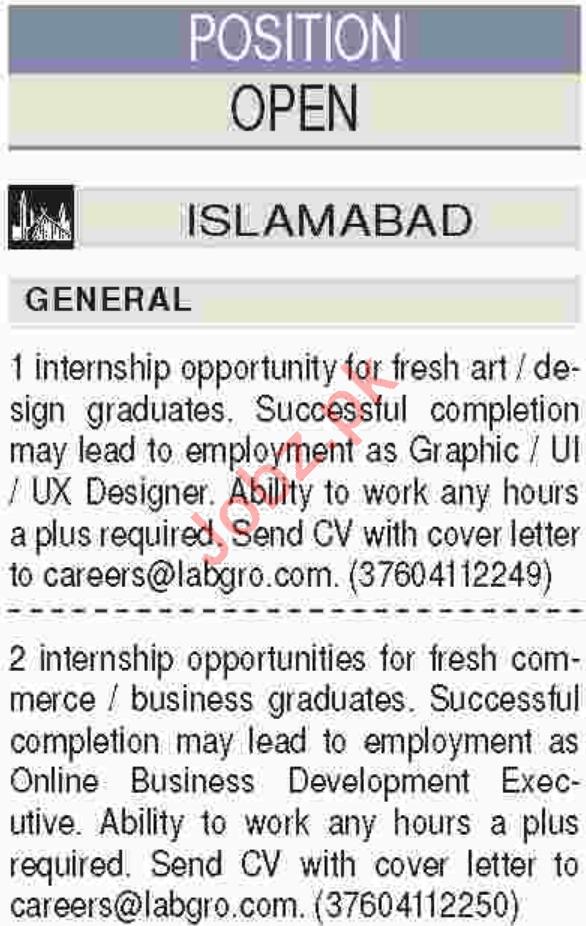 Internship Opportunity in Islamabad 2018 2019 Job