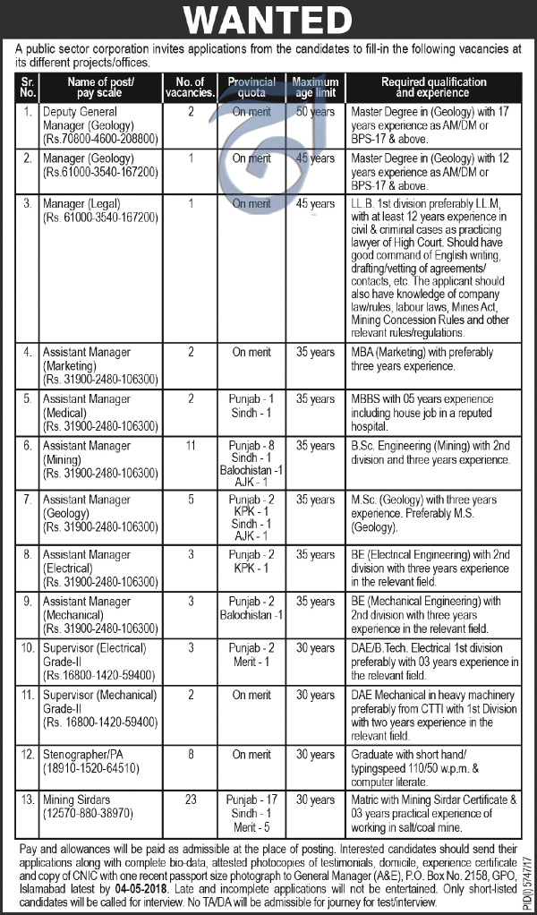 Public Sector Organization  Deputy General Manager Jobs