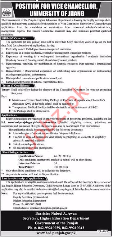 Higher Education Department HEC Jobs 2018 VC Vice Chancellor