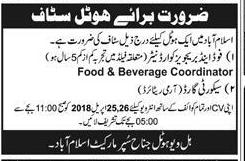 Food & Beverages Coordinators Job Opportunity