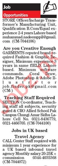 Store Officer, Graphic Designer & Teacher Jobs 2018
