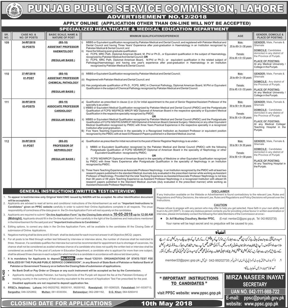 Punjab Public Service Commission PPSC Medical Job 2018