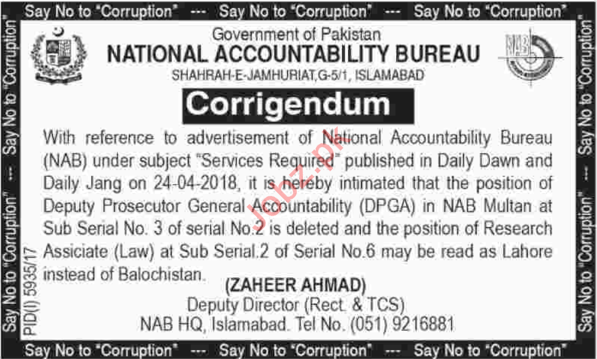 National Accountability Bureau NAB Jobs Prospector General