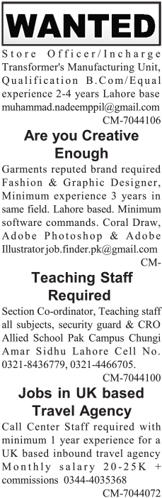 Store Officers / Incharge Transformer Unit Jobs