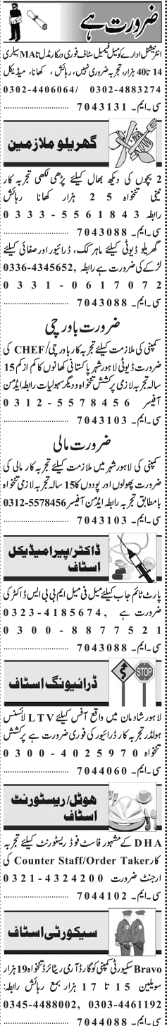 Cooks, House Maid, LTV Drivers, Cleaners Job Opportunity