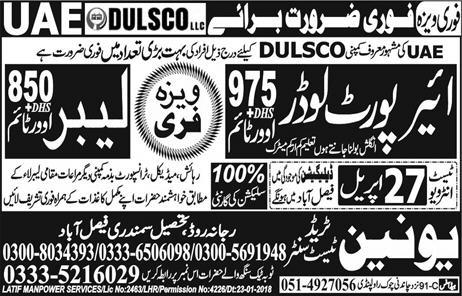 Airport Loaders and Labors Job in DULSCO Company
