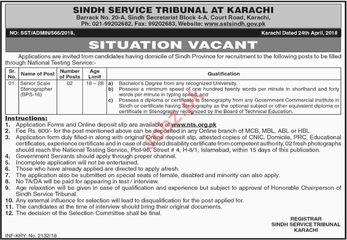 Sindh Service Tribunal Jobs 2018 Sr Scale Stenographers