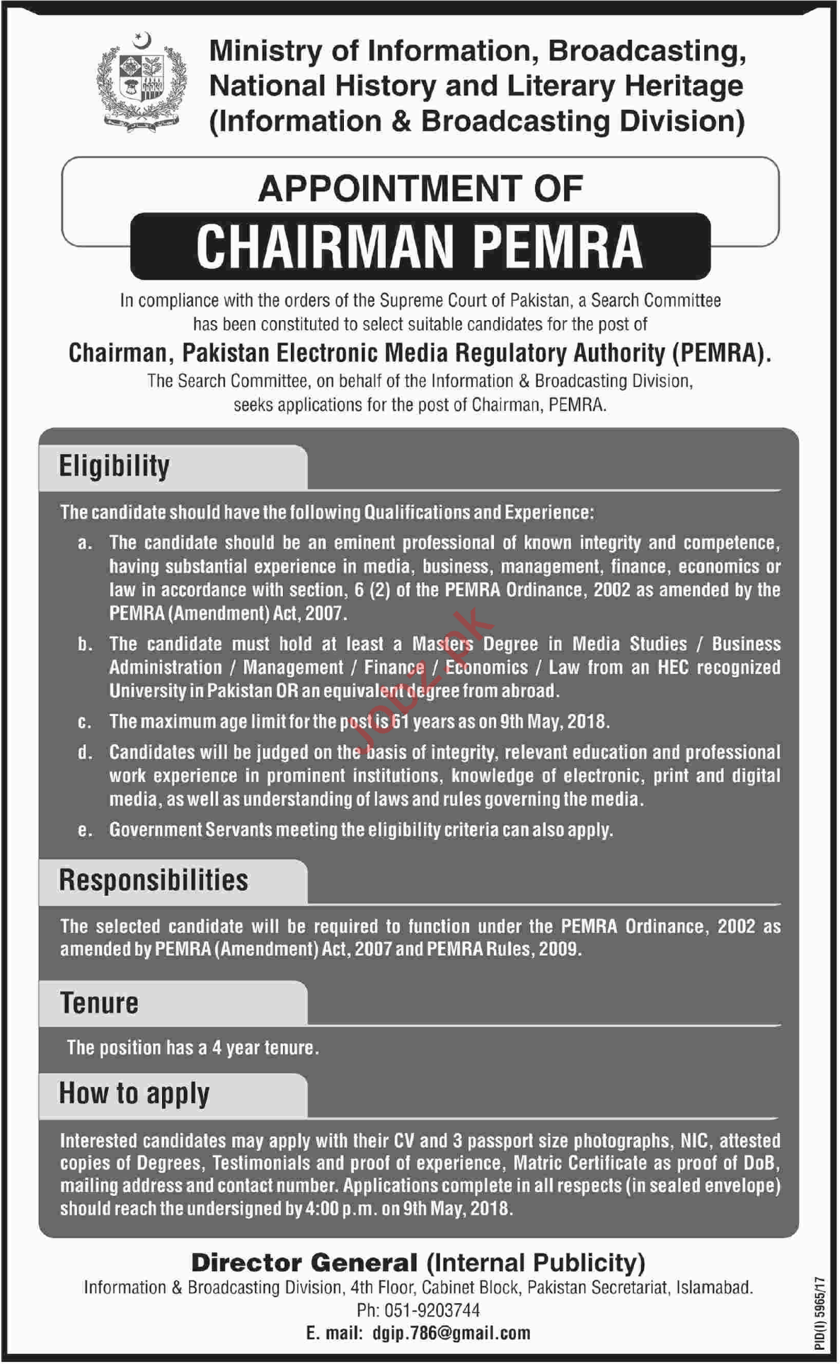 Information & Broadcasting Division Job 2018 Chairman