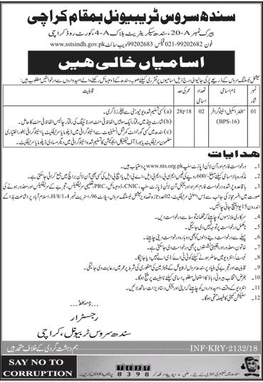 Sindh Service Tribunal Senior Scale Stenographers Jobs