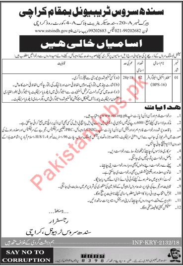 SST Sindh Jobs 2018 Senior Scale Stenographers