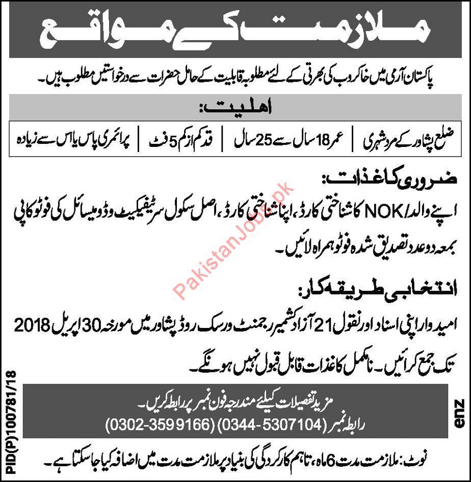 Pakistan Army Job 2018 For Sweeper In Peshawar KPK