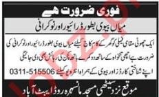 House Staff Jobs 2018 in Abbottabad