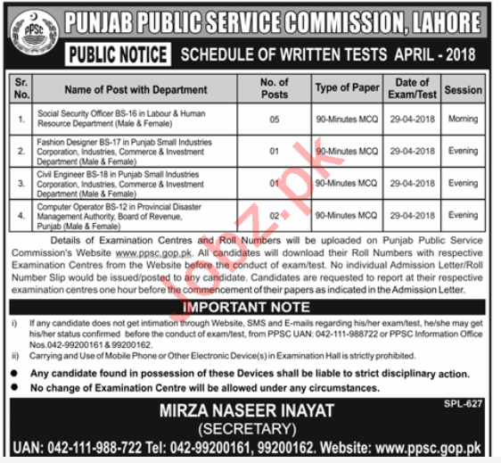 PPSC Punjab Public Service Commission Written Test 2018