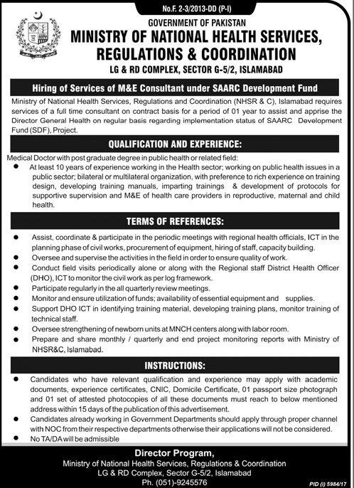 Ministry of National Health Services Regulations  Jobs