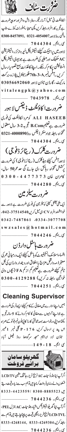 Accountant, Female Order Bookers, Dish washers Wanted
