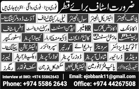 Accountant, Planning Engineers, Civil Engineers Wanted