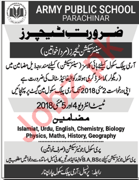 Army Public School APS Parachinar Jobs 2018 for Teachers