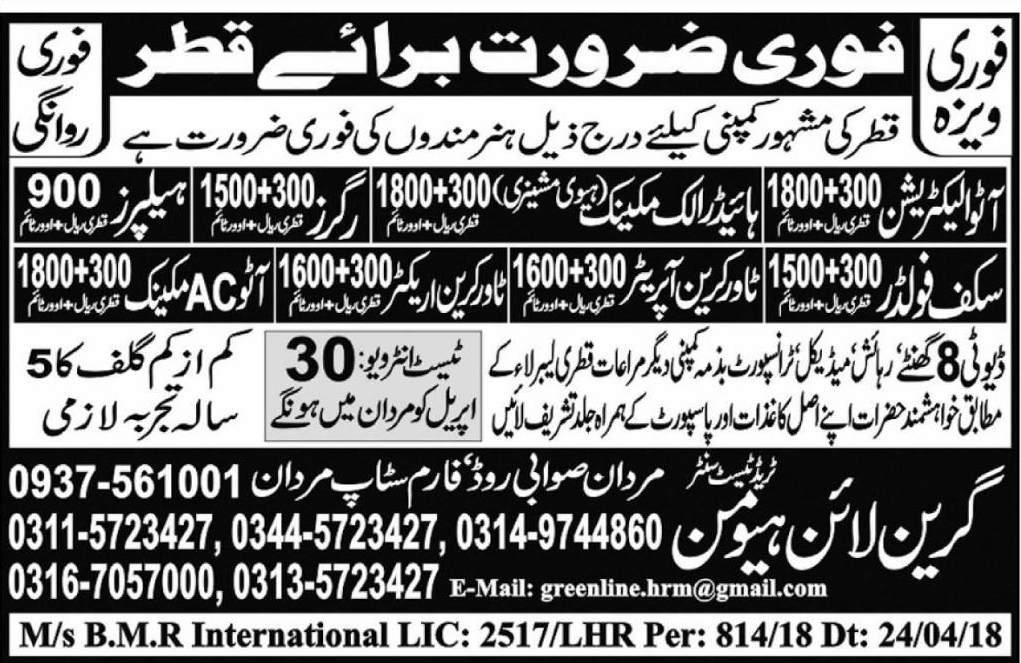 Auto Electricians, Hydraulic Mechanics Job Opportunity