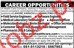 Field Service Engineers, Software Engineers Job Opportunity