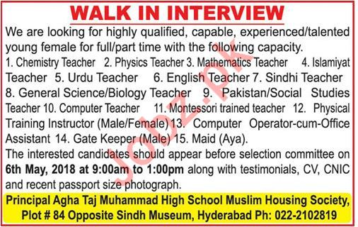 Teachers, Physical Training Instructor PTI, Assistant Jobs