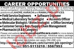 Field Services Engineers & Software Engineers Jobs 2018