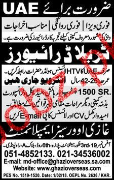 HTV Tralla Drivers  Job Opportunity
