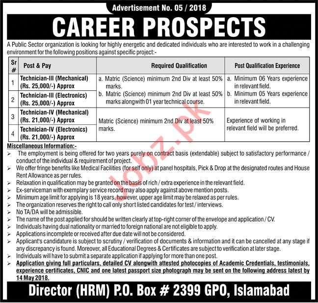 Technician-III, Technician-IV Jobs 2018 in Lahore