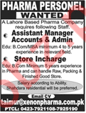 Assistant Manager Accounts & Admin Jobs 2018