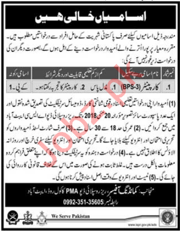 Reserve Supply Depot Abbottabad Jobs 2018 for Carpenter