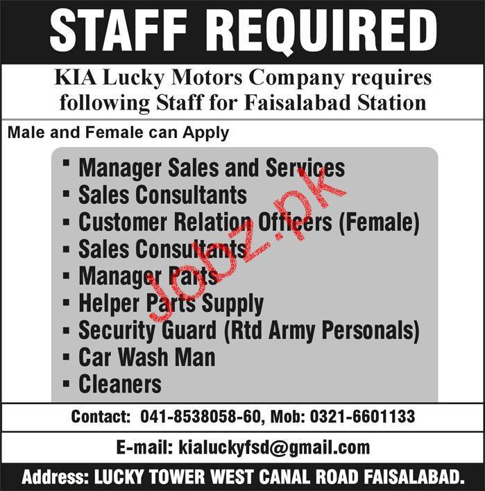 KIA Lucky Motors Company  Manager Sales & Service Jobs