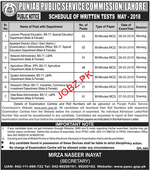 Punjab Public Service Commission PPSC Test Schedule May 2018