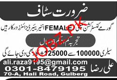 Gormay Construction Company Female Interior Designer Wanted