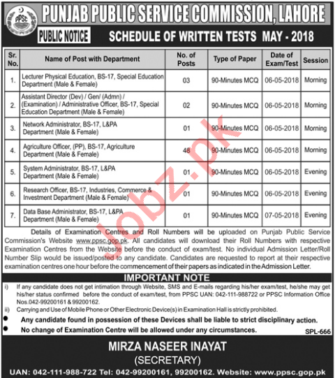 PPSC Schedule of Written Test May 2018