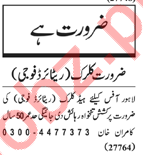 Clerk Jobs Career Opportunity 2018