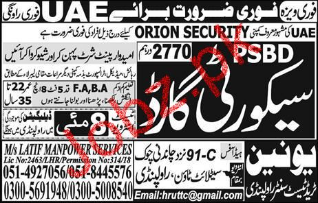 Security Guards Job  in  UAE  Orion Security Services