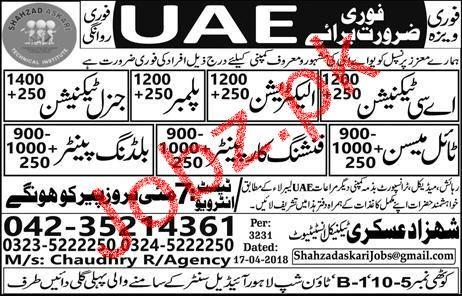 AC Technicians, Electricians, Building Painters Wanted