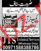 Job Testing Service JTS Female Computer Operators  Jobs