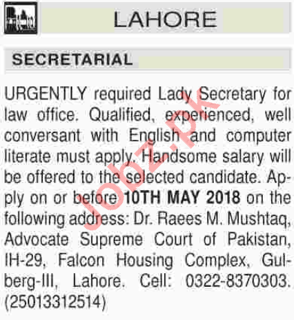 Office Secretary Jobs 2018 in Lahore