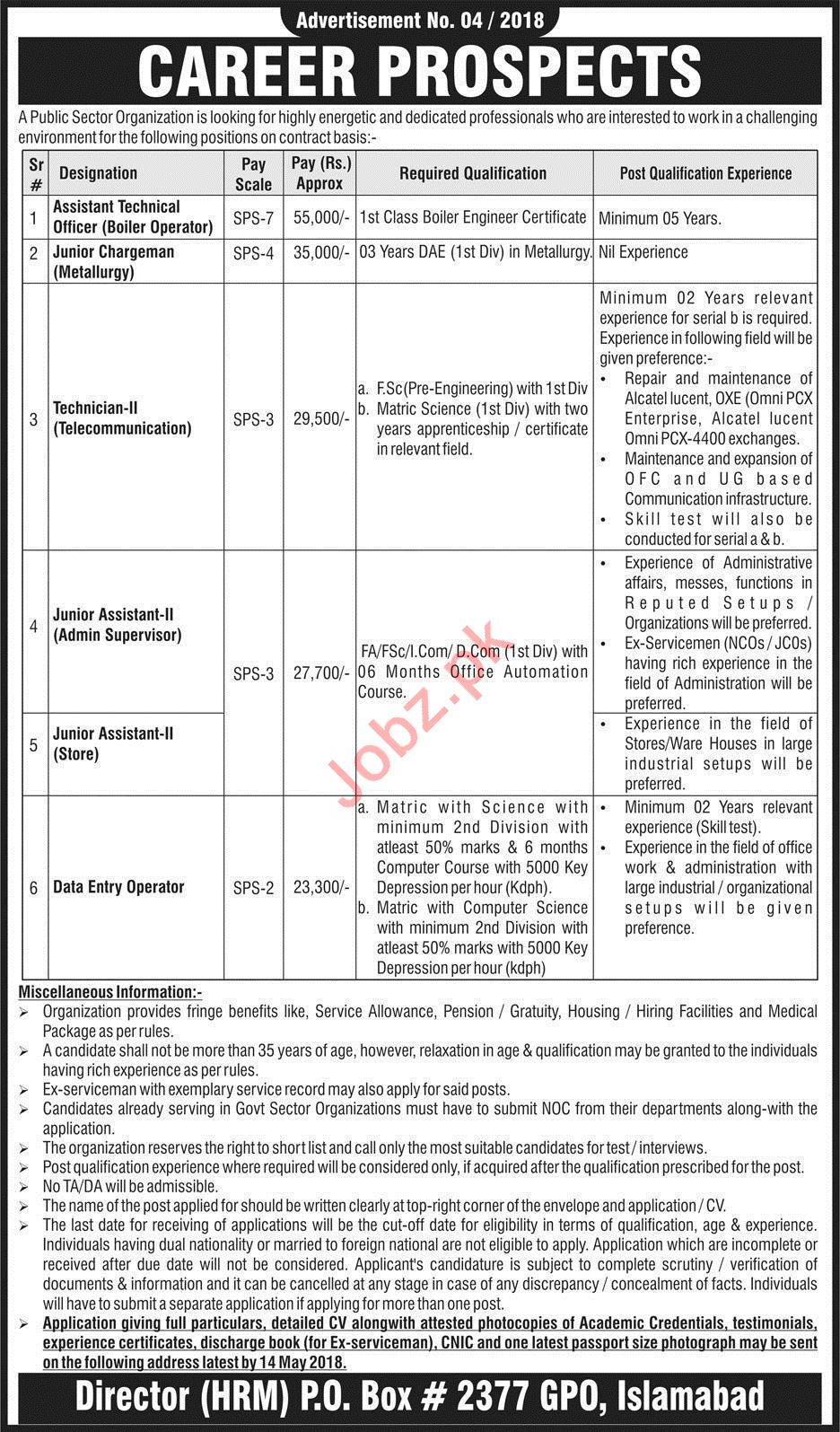 PAEC Pakistan Atomic Energy Commission NESCOM Jobs 2018