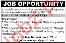 Manager Operation Required