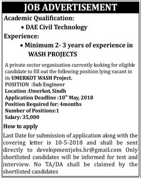 Sub Engineers for private company