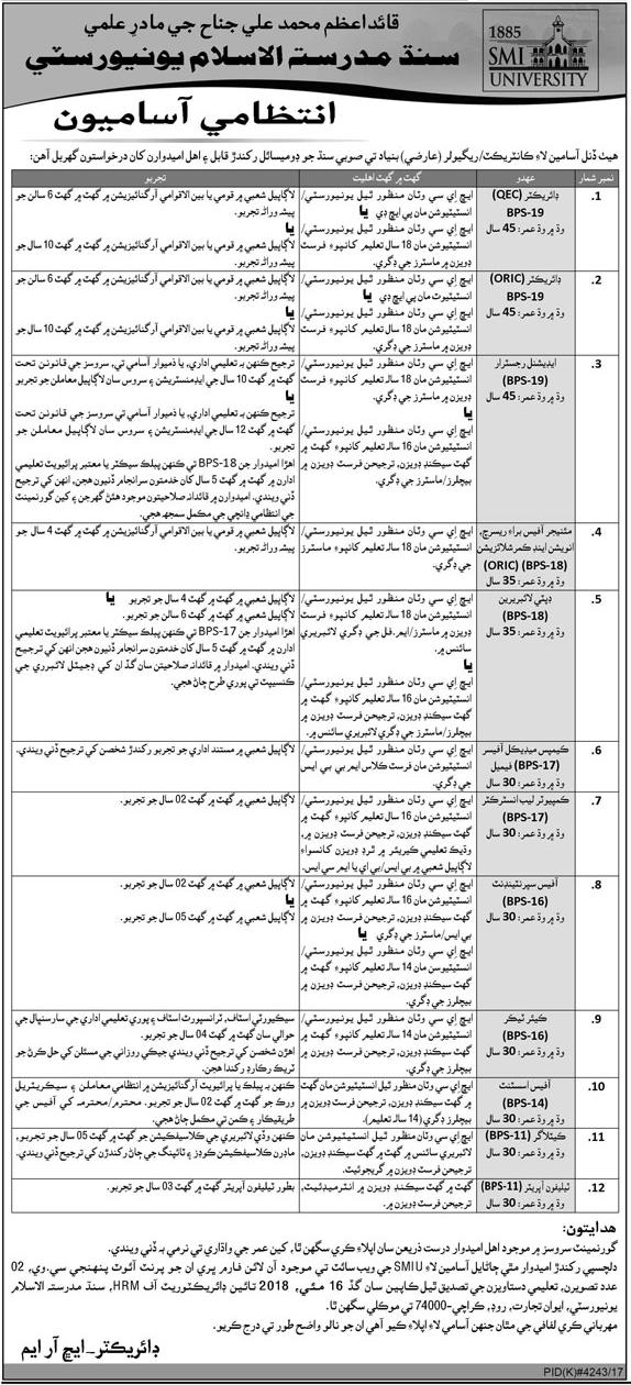 Sindh Madressatul Islam SMI University Careers