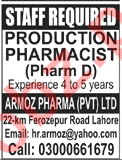 Armoz Pharma Lahore Jobs 2018 for Production Pharmacist