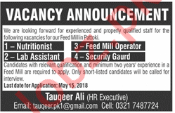 Job Opportunities at Feed Mill