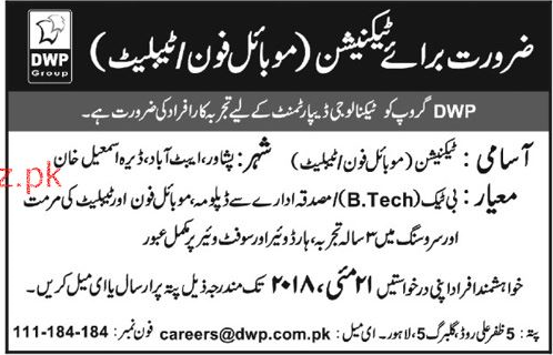 Technicians  Mobile Phone / Tablet Job in DWP Group
