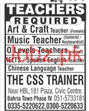 Art & Craft Teachers, Music Teachers Job in The CSS Trainer