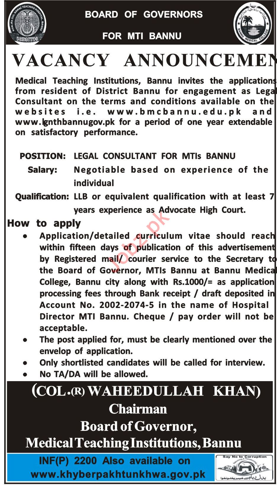 Medical Teaching Institutions MTI Bannu Jobs 2018